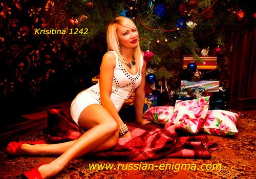 Kristina 1242