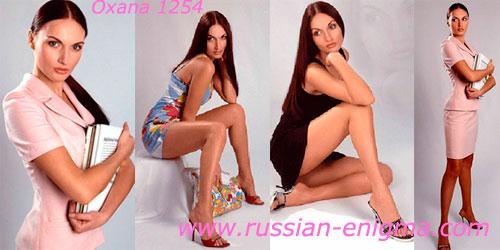 Oxana 1254